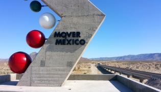 Mex 5 Rest Area